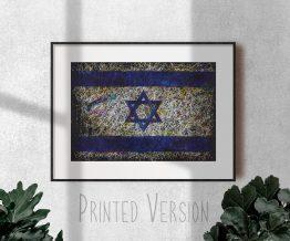 Printed on Paper Israel Flag